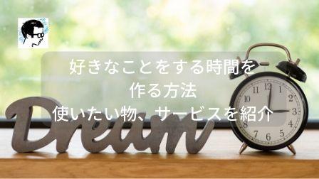 f:id:byoyakud:20191029120605j:plain