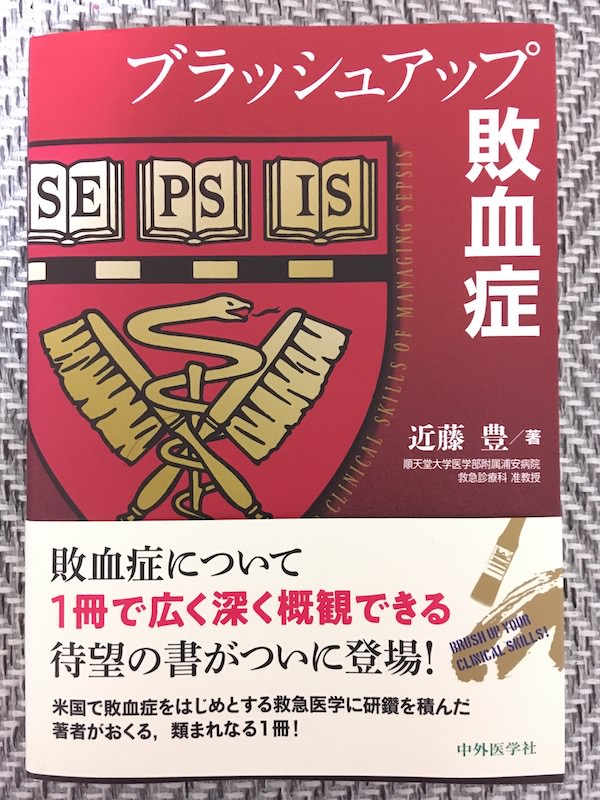 f:id:byoyakud:20200215152721j:plain