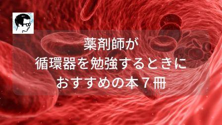 f:id:byoyakud:20200414153456j:plain