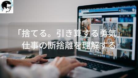f:id:byoyakud:20200605163431j:plain