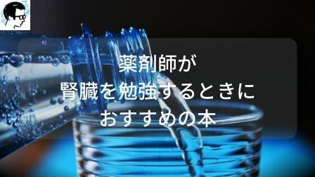 f:id:byoyakud:20200609130415j:plain